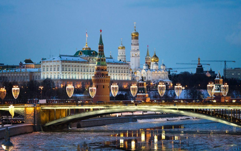 Moskau Regierung