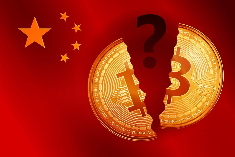 Bitcoin Verbot in China lässt BTC Kurs einbrechen